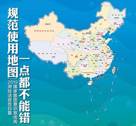 手机电子书软件_中国地图全图高清版,2020中国地图全图高清版大图电子版预约 v1.0 ...
