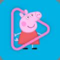 猪猪抖音短视频