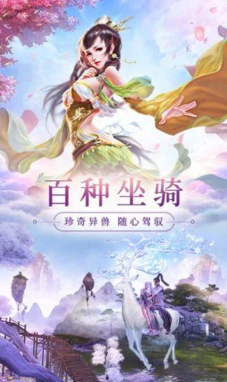 五灵仙府官网版图1