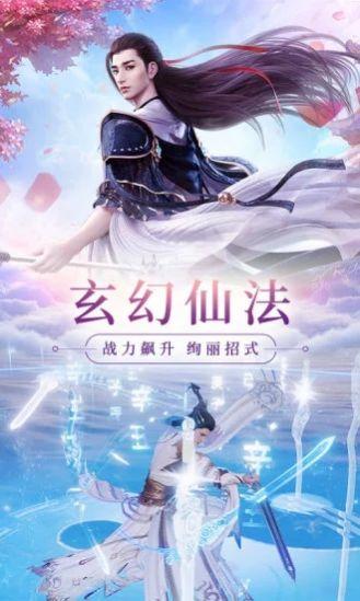 五灵仙府官网版图2