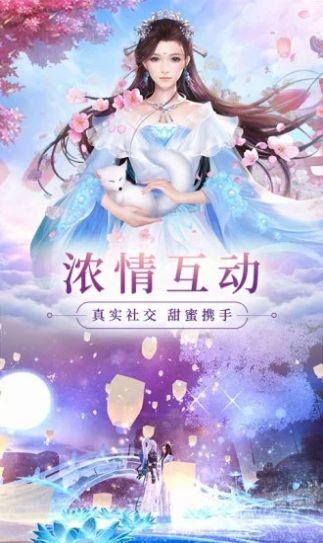 五灵仙府游戏安卓官网版图片1
