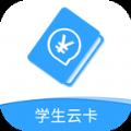 北京市中小学学生卡管理系统