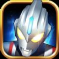 奥特曼之格斗超人1.7.7破解版