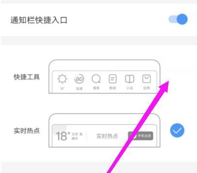 搜狗浏览器怎么切换通知栏的样式?搜狗浏览器切换通知栏的样式的方法[多图]