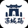 苏城文明码app