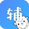 小北学生app1.1.5