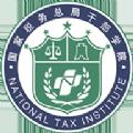 中国税务社保缴费