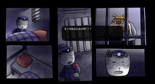 雨城游戏第6章通关图文步骤攻略[多图]图片48