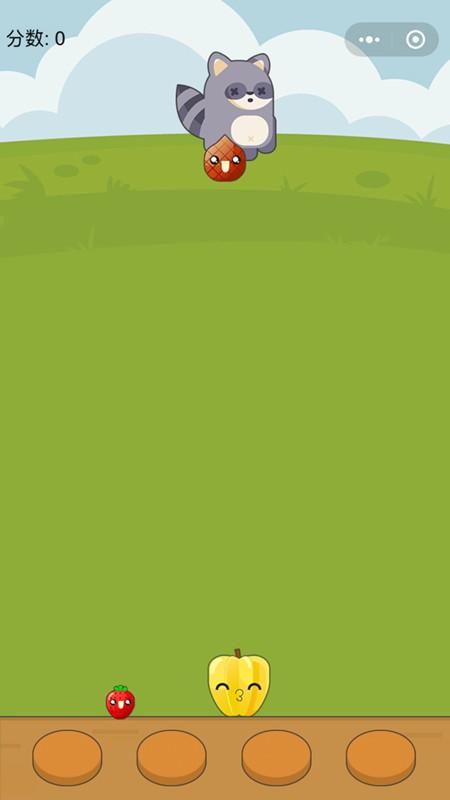 微信小程序吃个宇宙大瓜怎么玩?吃个宇宙大瓜进入方法及玩法技巧一览[多图]图片4