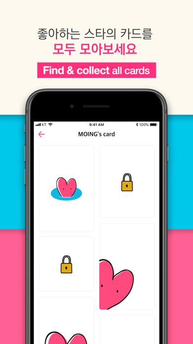 moing怎么用?moing安卓免费ar卡安装使用教程一览[多图]图片1