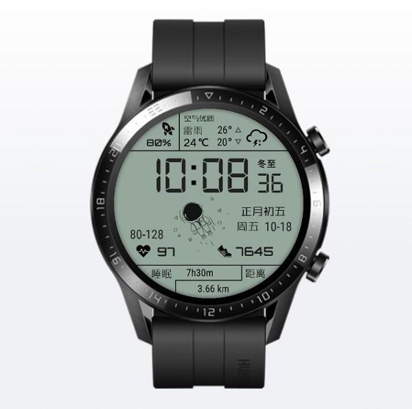 华为手表太空人表盘购买价格介绍,太空人表盘同步到手表设置步骤说明[多图]图片2