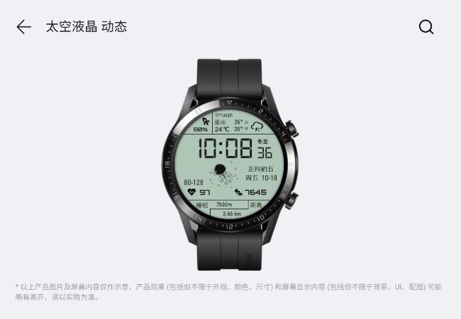 华为手表太空人表盘购买价格介绍,太空人表盘同步到手表设置步骤说明[多图]图片3