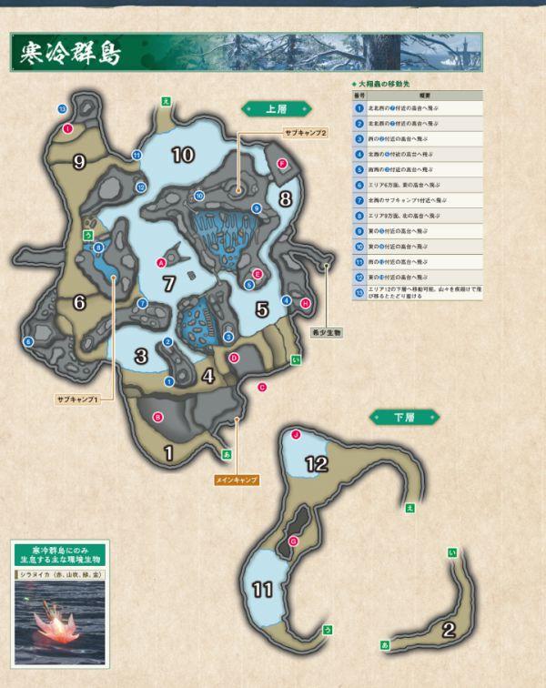 怪物猎人崛起副营地位置在哪?全地图副营地位置图文一览[视频][多图]图片2
