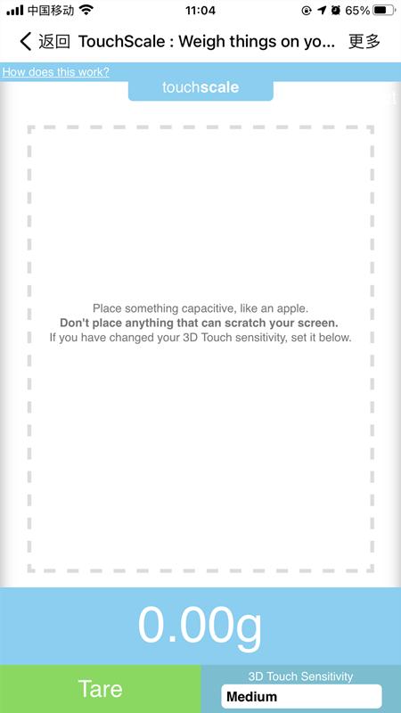苹果手机屏幕电子秤开启方法介绍,touchscale屏幕称重功能使用教程[多图]图片2