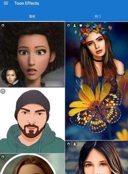 带迪士尼公主特效是哪个相机软件?带迪士尼公主特效自拍滤镜软件介绍[多图]图片2