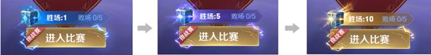 王者荣耀4月8日更新了哪些内容?4月8日s23赛季开启[多图]图片49