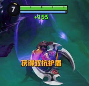 王者荣耀4月8日更新了哪些内容?4月8日s23赛季开启[多图]图片8