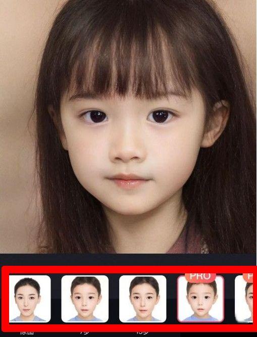 三岁照片生成软件怎么操作?三岁照片生成软件操作教程[多图]图片2