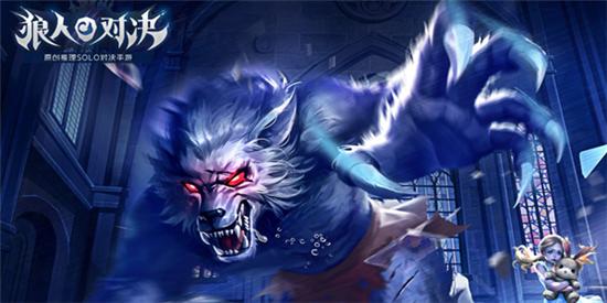 狼人对决黑袍魔术师卡组搭配推荐,黑袍魔术师卡组搭配思路图文详解[多图]图片1