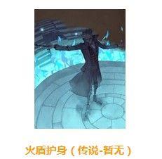 哈利波特魔法觉醒传说卡牌图鉴大全 传说卡牌图鉴汇总[多图]图片11