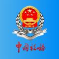 2021成都税务医保缴费查询