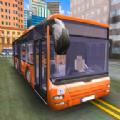 公交车越野驾驶模拟器中文版