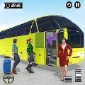 公共交通巴士教练游戏