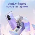 华为nova8王者荣耀梦幻联动高清壁纸