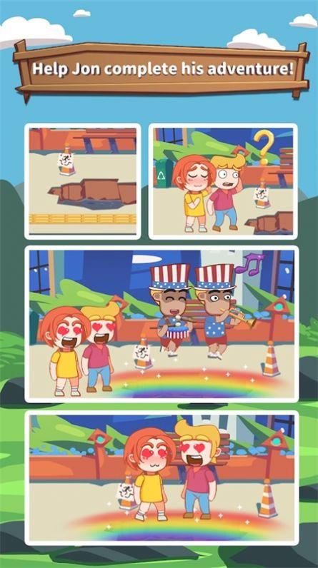 涂鸦环游世界游戏图2