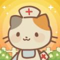 动物医院熊猫博士破解版免费下载安装