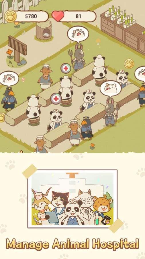 动物医院熊猫博士破解版免费下载安装图片1