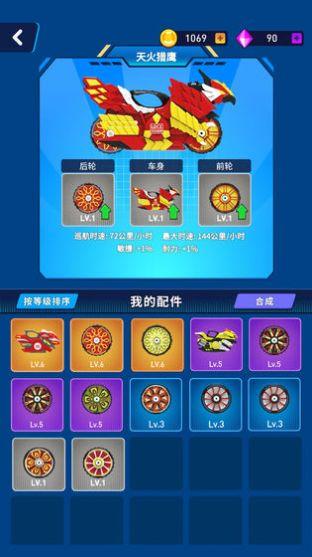 魔幻陀螺5往不胜游戏图3