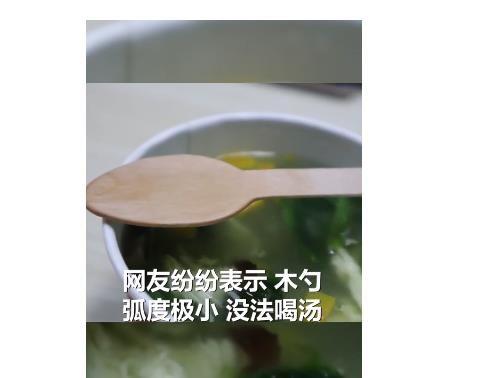肯德基木勺子遭吐槽是怎么回事?肯德基木勺太小被吐槽事件介绍[多图]图片2