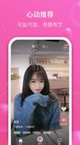伊悦app图3