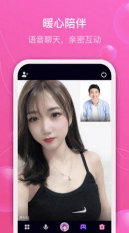 伊悦app图2