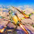 空战联盟飞机模拟器游戏