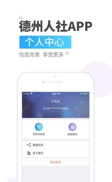 https://imgo.liulanqi.net/img2021/1/14/17/2021011478559807.jpg