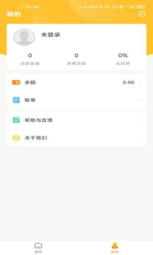 福宇创新app图1
