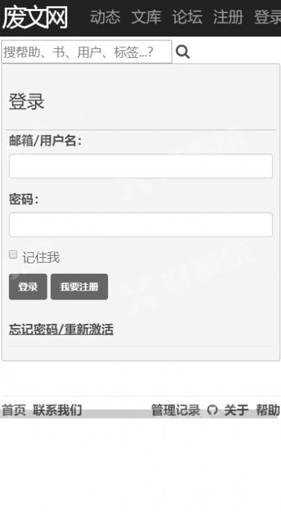 御书屋高辣最新排行榜免费app下载图片1
