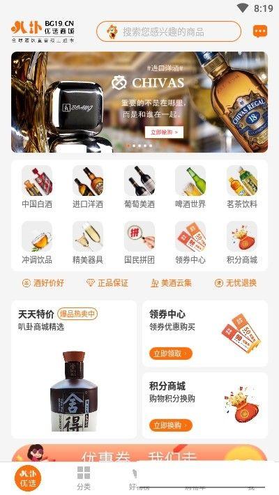 淘大熊平台app手机版下载图片1