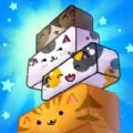 方块猫叠高高游戏