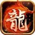 幻影微变传奇官网版