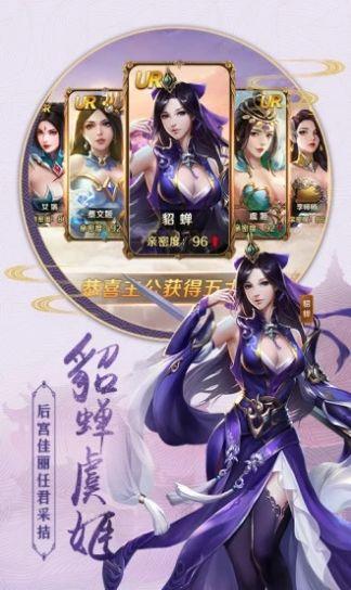 主角叫李凡养真龙真凤最新版图2