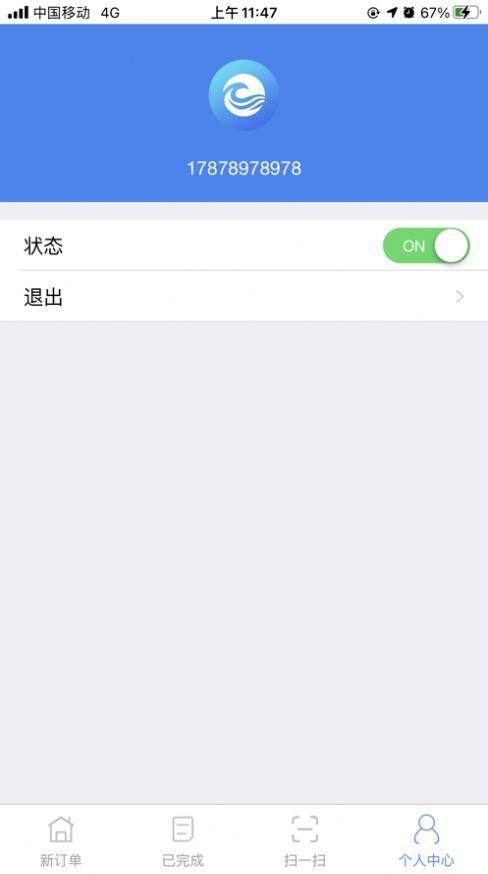 前海app下载官方图1