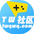 tw社区内置公益游戏