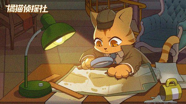 橘猫侦探社怎么玩?案件剧情通关攻略汇总[多图]