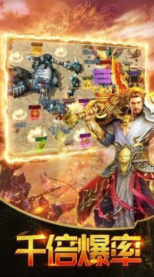 王者霸业张卫健代言版下载更新官方版图片1