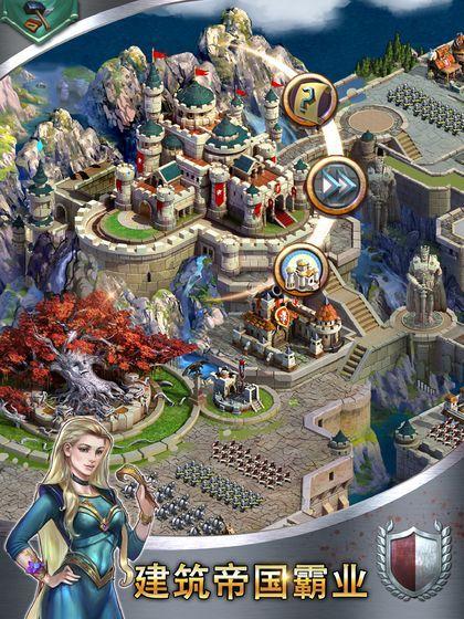 列王之剑官网版图2