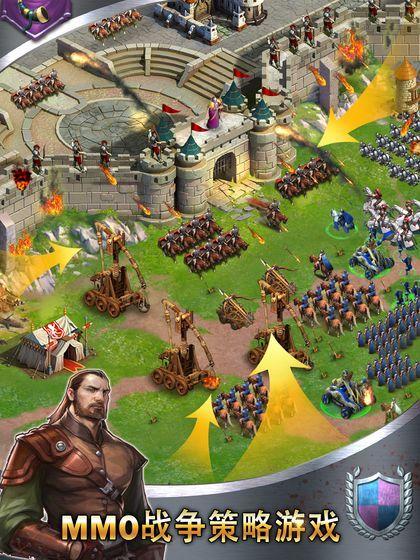 4399列王之剑官网游戏安卓版图片1