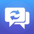 微信聊天恢复精灵免费版